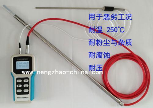 高温便携式气体流速流量计 RS310