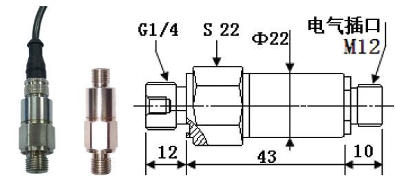 产品简介: 装载机压力传感器采用离子束溅射薄膜技术,专门结合装载机称重系统的特点设计,主要通过测量装载机油缸油压进而转换成重量信号。具有精度高、抗震动、频繁冲击、过载能力好、耐高低温环境、长期稳定性好、体积小、重量轻、可直接过程安装、温度漂移小等特点。超长寿命,压力温度一体化设计,整体性能可替代德国WIKA、HBM 压力传感器在装载机行业的应用。该系列产品提供定制服务。 产品应用: 装载机电子秤、铲车电子秤、叉车计量秤 汽车吊、挖机力矩限制器监测系统 其它工程机械液压系统 技术参数: