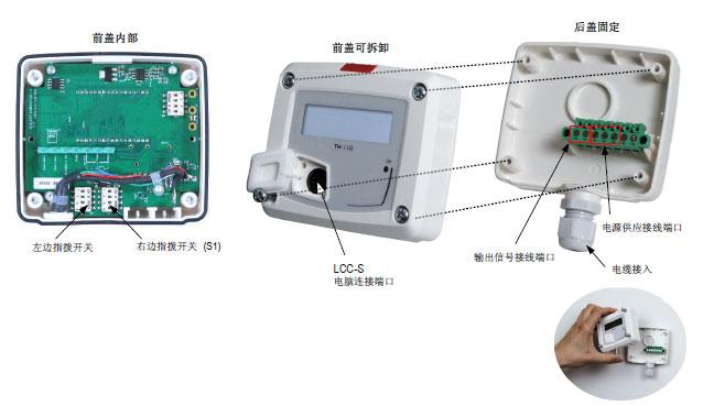 th110温湿度变送器接线端子图